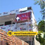 Jasa Huruf Timbul hotel rubby di Bantul